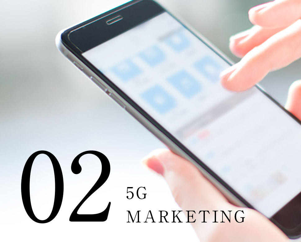 5G MARKETING